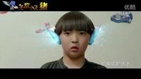 《无敌小飞猪》主题曲MV