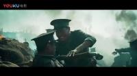 《建军大业》 蔡晴川死守三河坝 引爆炸弹与敌人同归于尽