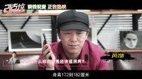 《21克拉》曝谈钱说爱明星合集,郭京飞黄渤自曝赚钱就要给女人花