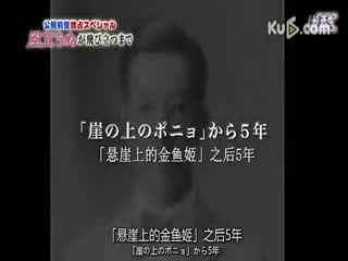宫崎骏新片《起风了》片花欣赏