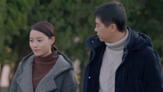 初婚:上官乐去深圳