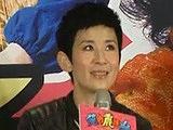 《笑功震武林》在京发布 吴君如大吐苦水