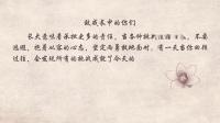 迪士尼《花木兰》李连杰:致成长中的你们