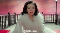 尚雯婕左小祖咒浪漫对唱,每一段罗曼蒂克终将消亡为历史