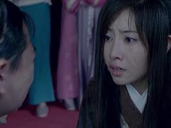 大明按察使片段:小杏仙仇恨深 小宝认母