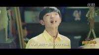 H2K《洛克王国4:出发!巨人谷》主题曲MV《快乐出发》