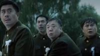 父子雄兵 阵势浩大军人葬礼 范伟突现揭闹剧