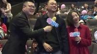 《遇见你真好》杭州站路演,今天的学妹明天的媳妇