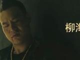 《硬汉2:奉陪到底》 预告片2