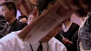 天道第16集精彩片段1532944739287