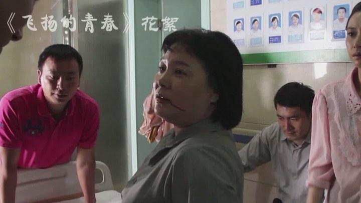 飞扬的青春 花絮2:普超英篇 (中文字幕)