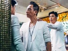 《黑白迷宫》幕后特辑 任达华陈小春齐上阵显硬汉本色