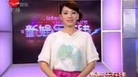 20081111新娱乐在线《非诚勿扰》新片花 葛优舒淇哀伤亮相