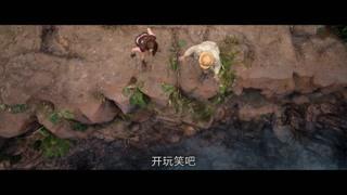 美女和矮胖地理博士被敌人追至悬崖边