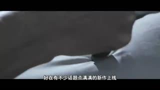 火星电影情报站_20161117_《比利林恩的中场战事》,你看了吗?