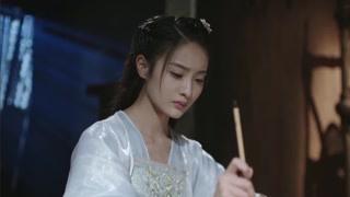 《火王》李盈主动联系未婚夫 竟是为了救心上人