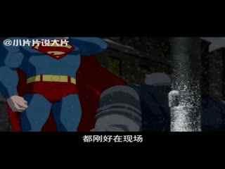 小片片说大片 蝙蝠侠为什么要大战超人 四分钟看完《蝙蝠侠大战超人》