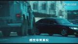 《虎胆龙威5》幕后特辑 俄罗斯街头追车戏