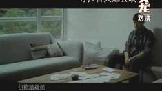 火龙对决 MV
