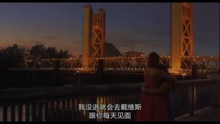 伯德小姐和朱莉在河边相拥看着夜景