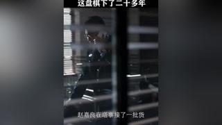 李飞前去犯罪交易现场,却被同事拦在半路 #破冰行动  #黄景瑜