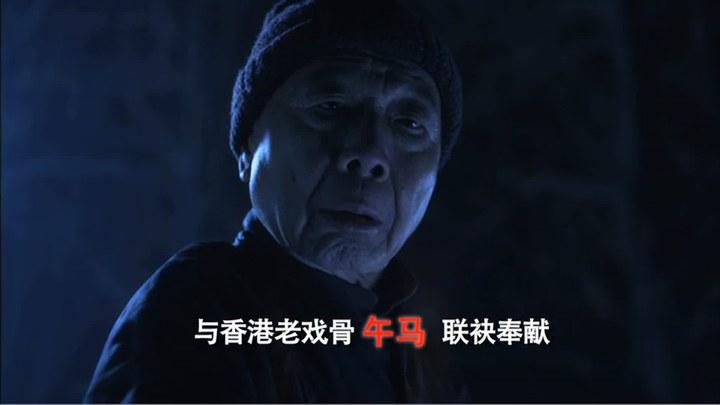 笔仙惊魂 预告片1 (中文字幕)