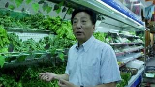 北京食府的中国调料都是直接寄过去的