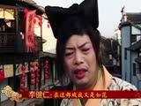 《大话天仙》爆笑制作特辑曝光 刘镇伟亲身上阵