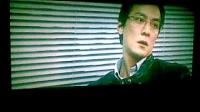 2009年香港最新大片《窃听风云》片段(1)