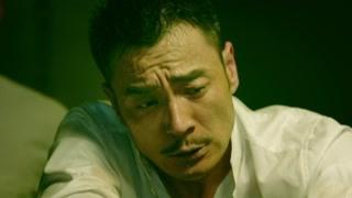 和平饭店:窦仕骁遭遇严酷刑讯