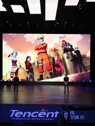 up2014腾讯互动娱乐年度发布会