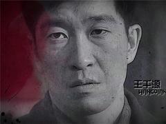 《决胜》预告片-初露峥嵘