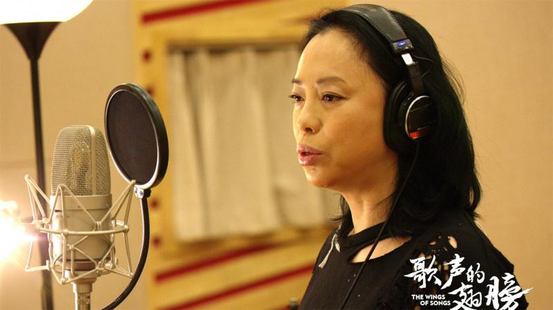 《歌声的翅膀》黄绮珊献唱《雪莲》MV