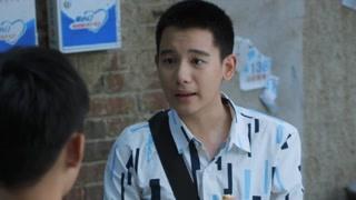 老男孩:萧晗向吴争吹嘘工作