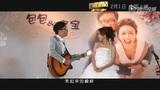 《百星酒店》MV《分分钟需要你》郑中基演唱