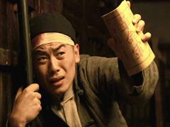 铁血兄弟-2:朱亚文夜读革命军 遇女鬼吓破胆