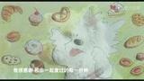 《我的狗狗我的爱》主题曲MV