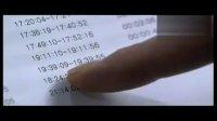 幽灵全集抢先看-第14集-姜博士是内鬼