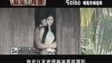《鬼夫》电视版 (中文字幕)