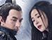 《三少爷的剑》12.2免费首播