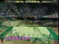 京港爱情线主题曲MV-有一个地方