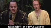 圣战骑士-A Knight's Tale(2001)中文预告片