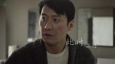 不速之客 主题曲MV《不语》(演唱:许嵩)