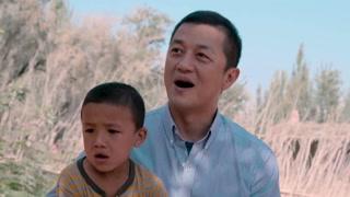 《我从新疆来》第6集预告