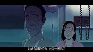 阿斗带你看电影_20161023_几分钟看完《首尔站》