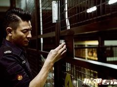 """《拆弹专家》火力全开特辑 开启 """"港式""""视听盛宴"""