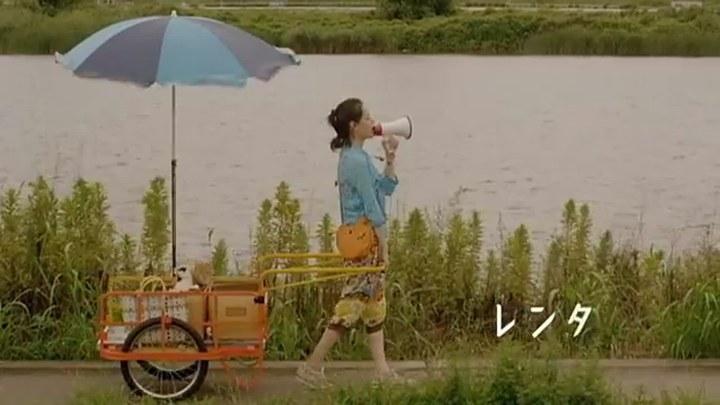 租赁猫 日本预告片4