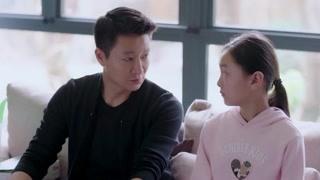 《如果岁月可回头》黄九恒说出了对小蕾的爱  让她带着爱离开