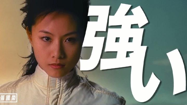保卫战队之出动喇!朋友! 电视版:香港亚洲电影节 (中文字幕)