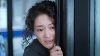 《不完美的她》尚武躲过了警方的搜查 穆静放弃了在小鸥面前找存在感